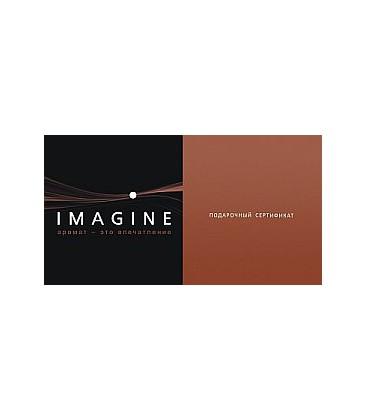 Подарочный сертификат Imagine Les Parfums De Rosine