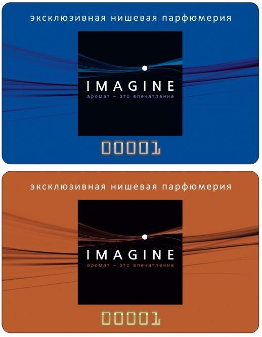 дисконтные карты Imagine