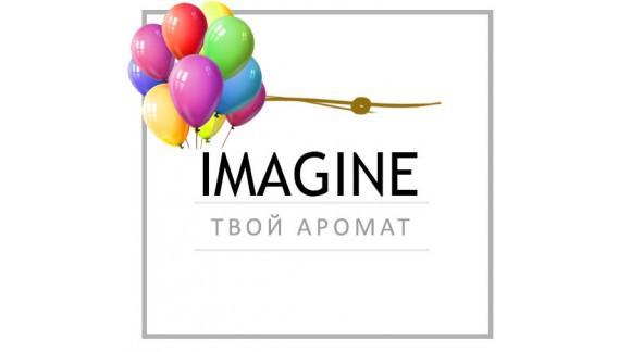IMAGINE - 4 года!