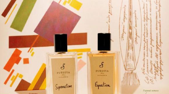 Новые ароматы Fueguia 1833