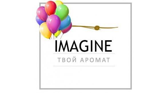 Неделя специальных цен в IMAGINE