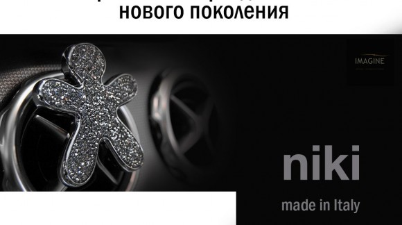 Ароматизаторы Mr & Mrs Fragrance